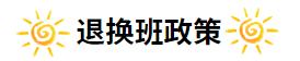 zheng ce